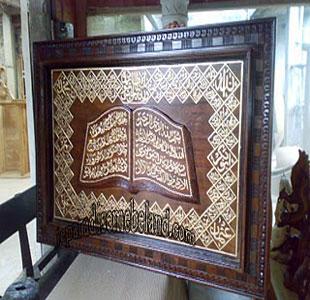 kaligrafi-asmaul-husna