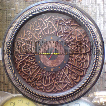 Jam Dinding Ukir Kaligrafi, Jam Dinding Ukir Kaligrafi Mahoni, Jam Dinding Ukir Kaligrafi Harga Murah